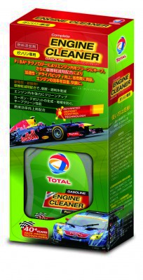 Complete-ENGINE-CLEANER