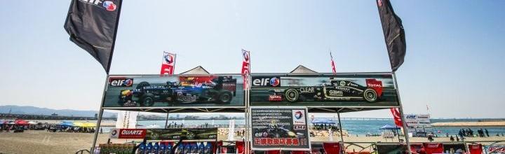 今週末は、JJSF 全日本選手権シリーズ R4,R5 蒲郡大会!