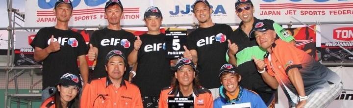 2015 JJSF 全日本選手権シリーズ 年間ランキング(レース)