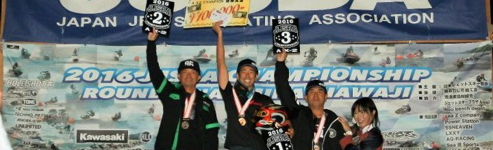 2016年度 JJSBA チャンピオンシップ 年間ランキング!