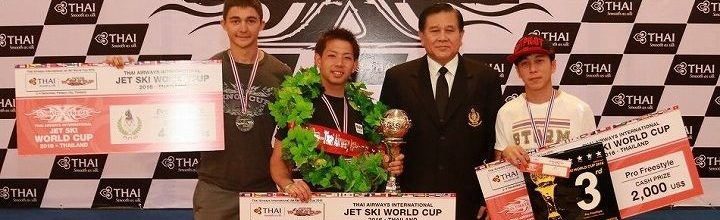 KING'S CUP JET SKI WORLD CUP 2016 in タイ!