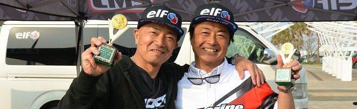 2019年 ジェットスポーツ選手権シリーズ開幕戦 二色の浜大会!