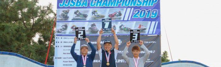 2019 JJSBA CHAMPIONSHIP 年間ランキング!
